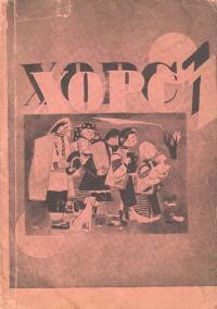 book-19021