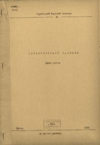 book-19024