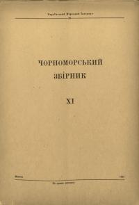 book-19026