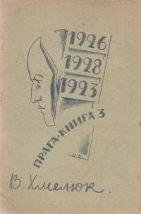 book-1903