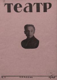 book-19038