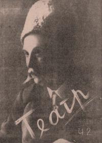 book-19039