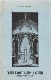 book-19040