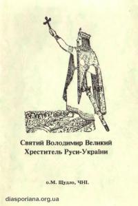 book-19043