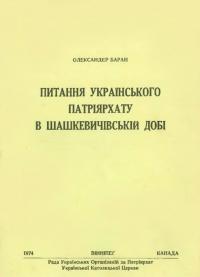 book-19044