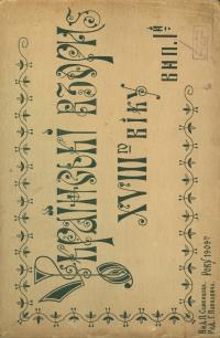 book-19046