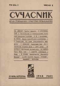 book-19051