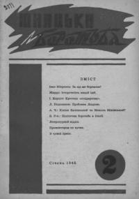 book-19070