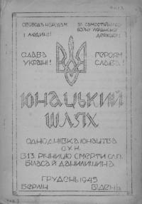 book-19071