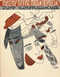 book-19077