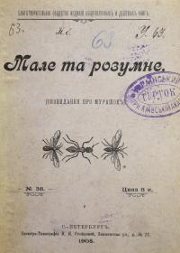 book-19079