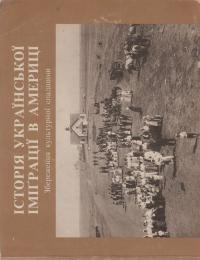 book-1908