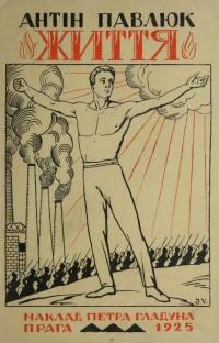 book-19080