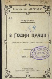 book-19081
