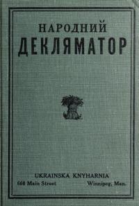 book-19082