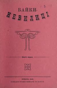 book-19083