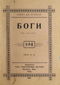 book-19087