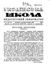 book-19096