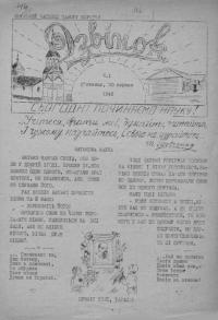 book-19098