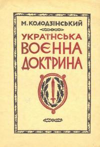 book-191