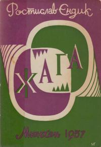 book-1910