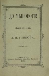 book-19102