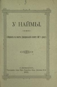 book-19103