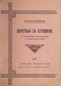 book-19105