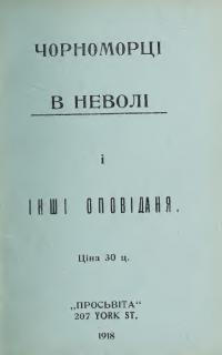 book-19106