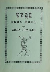 book-19108