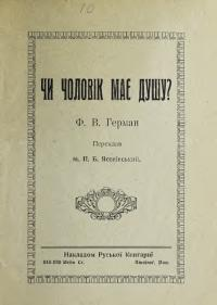 book-19110