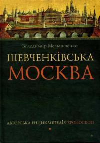 book-19111