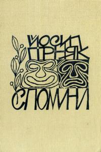book-19114