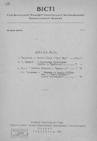 book-19115