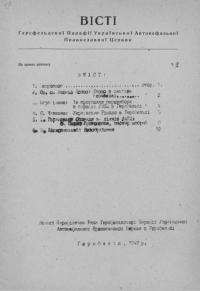 book-19116