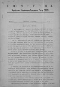 book-19117