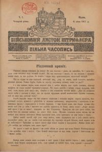 book-19120