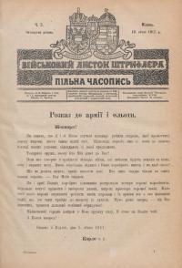 book-19121