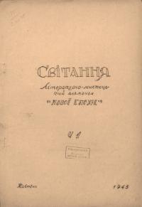 book-19122