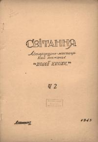 book-19123