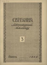 book-19124