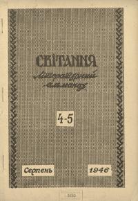book-19125