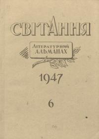 book-19126