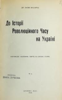 book-19128