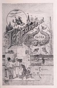 book-19131