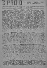 book-19140