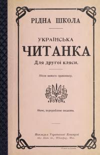 book-19148