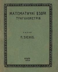 book-19150