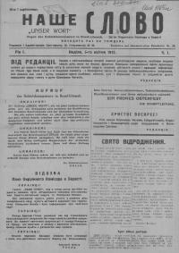 book-19151