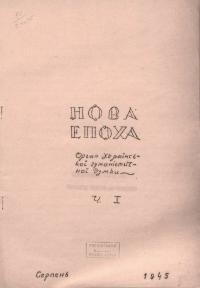 book-19153